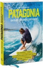 patagonia(8c1514-150-0-0)