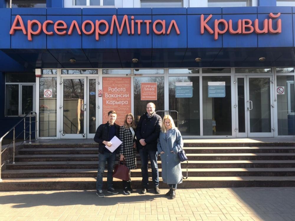 Отбор партнеров для реализации проекта АрселорМиттал Кривой Рог