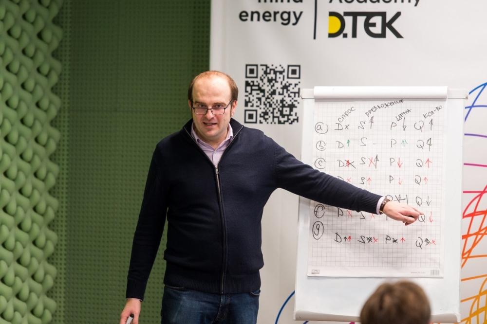 """Курс з управлінської економіки в рамках флагманської програми """"Energy of Innovation: Executive MBA"""" компанії ДТЕК"""